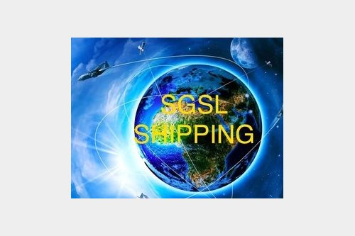 SGSL Shipping & Logistics Pvt Ltd