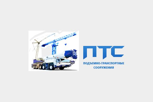 SLL «HTC» (Hoisting & Transport Constructions»)