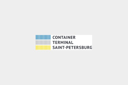 Container terminal Saint-Petersburg